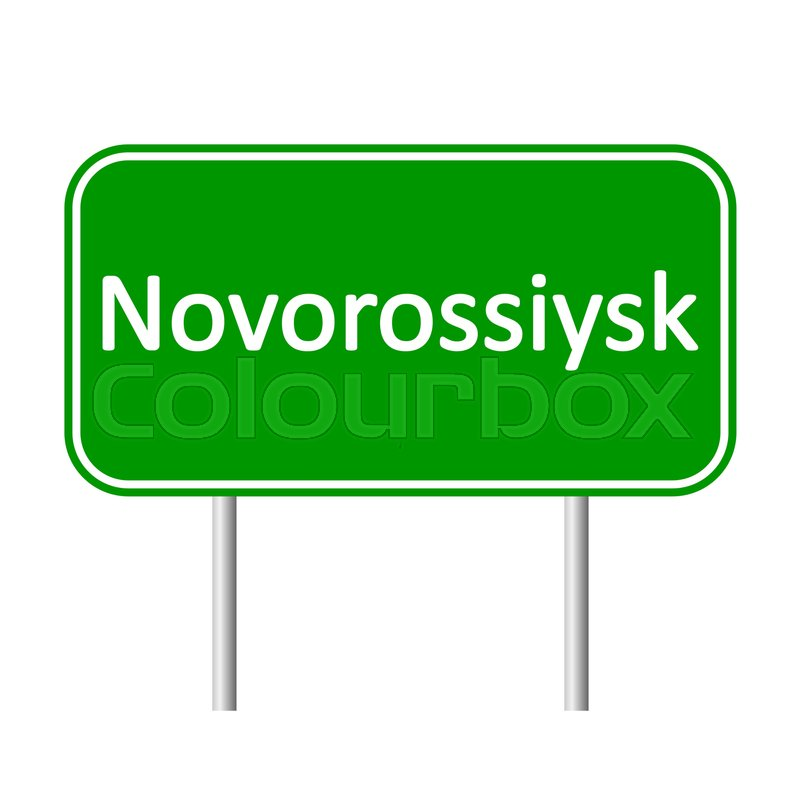 Novorossiysk road sign isolated on white background..