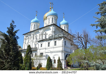 Novospassky Monastery Stock Photos, Royalty.