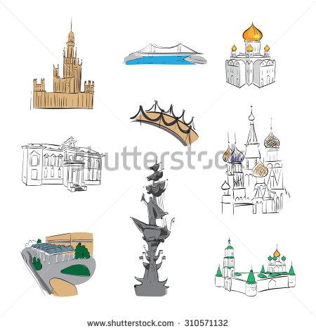 Novospassky Stock Photos, Royalty.
