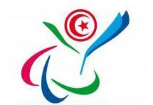 File:Tunisian NPC logo.jpg.