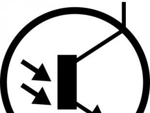 Electronic Circuit Symbols clip art.