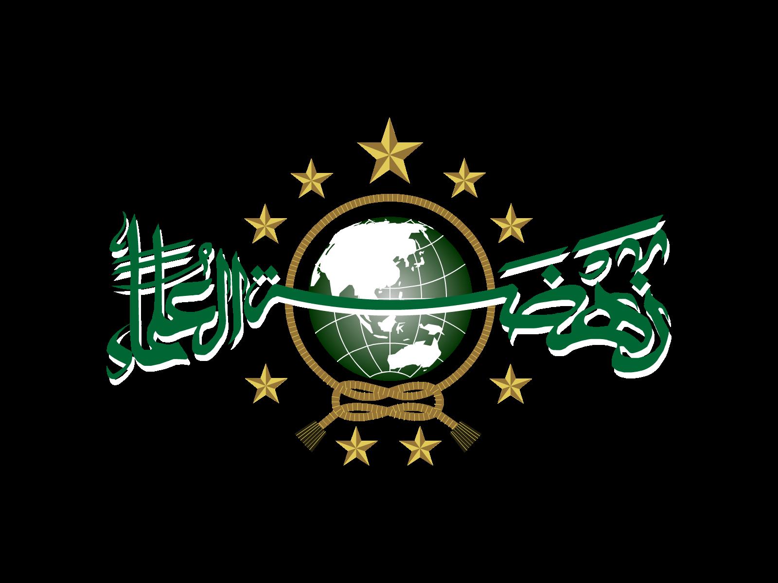 Logo Nu Vector Cdr.