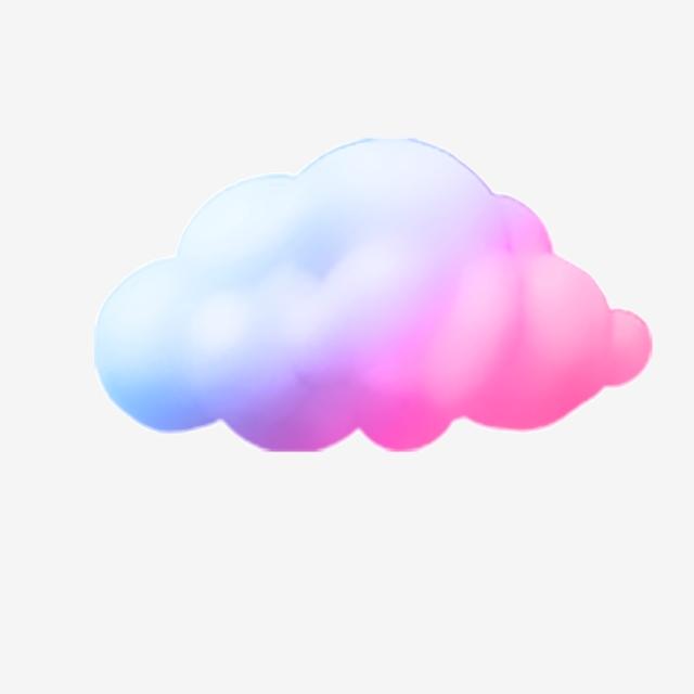 Hermoso Nubes Color Hermosas, Hermosas, Nubes, Color Archivo.
