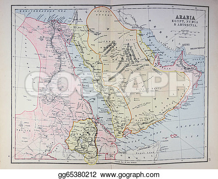 Nubia map clipart.