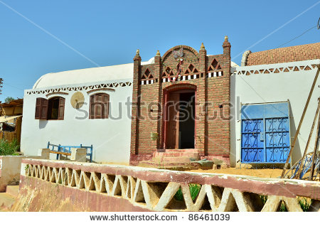 Nubian Village Egypt Aswan Region Stock Photo 86402575.