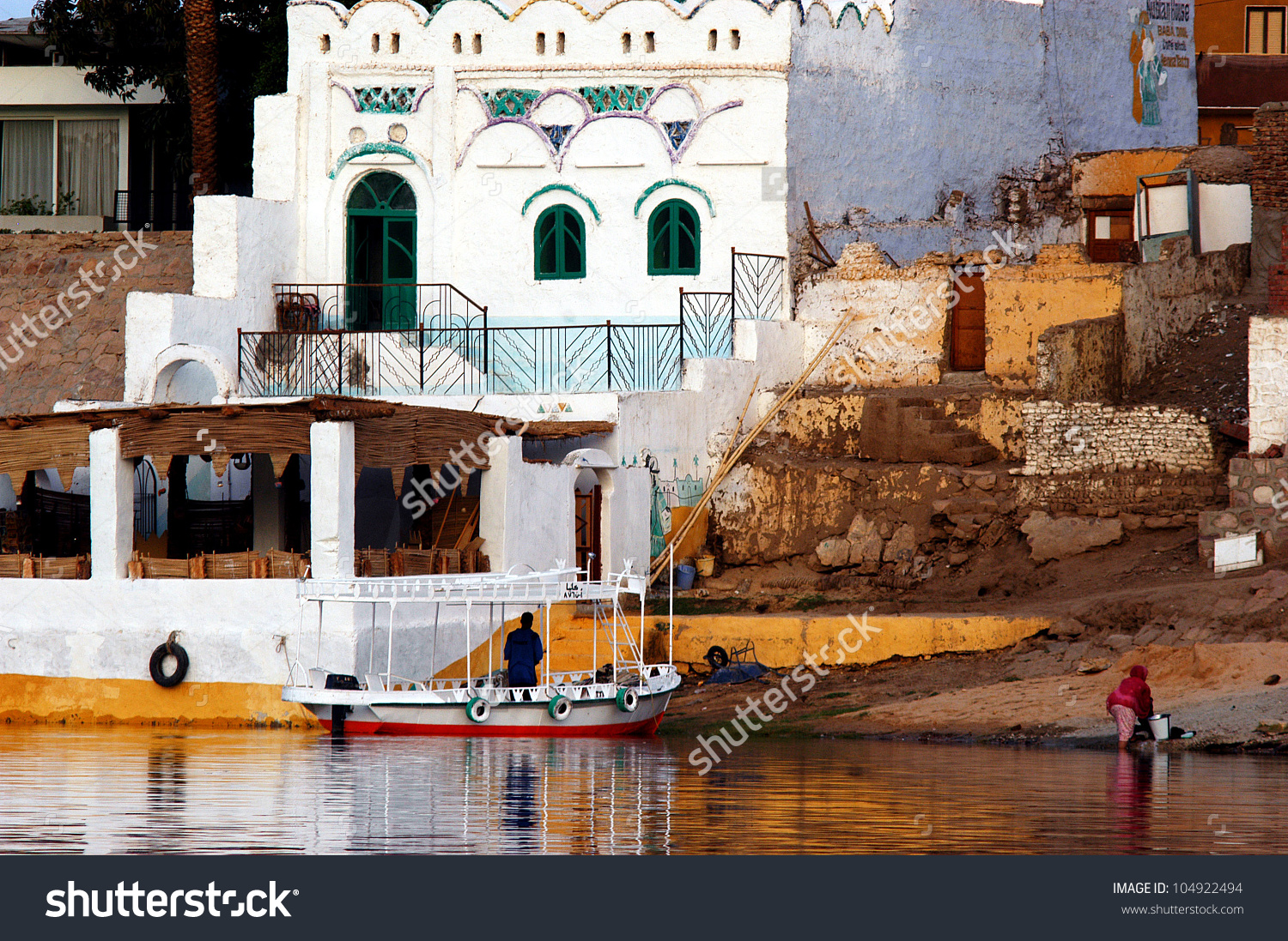 Nubian Village On River Nile River Stock Photo 104922494.