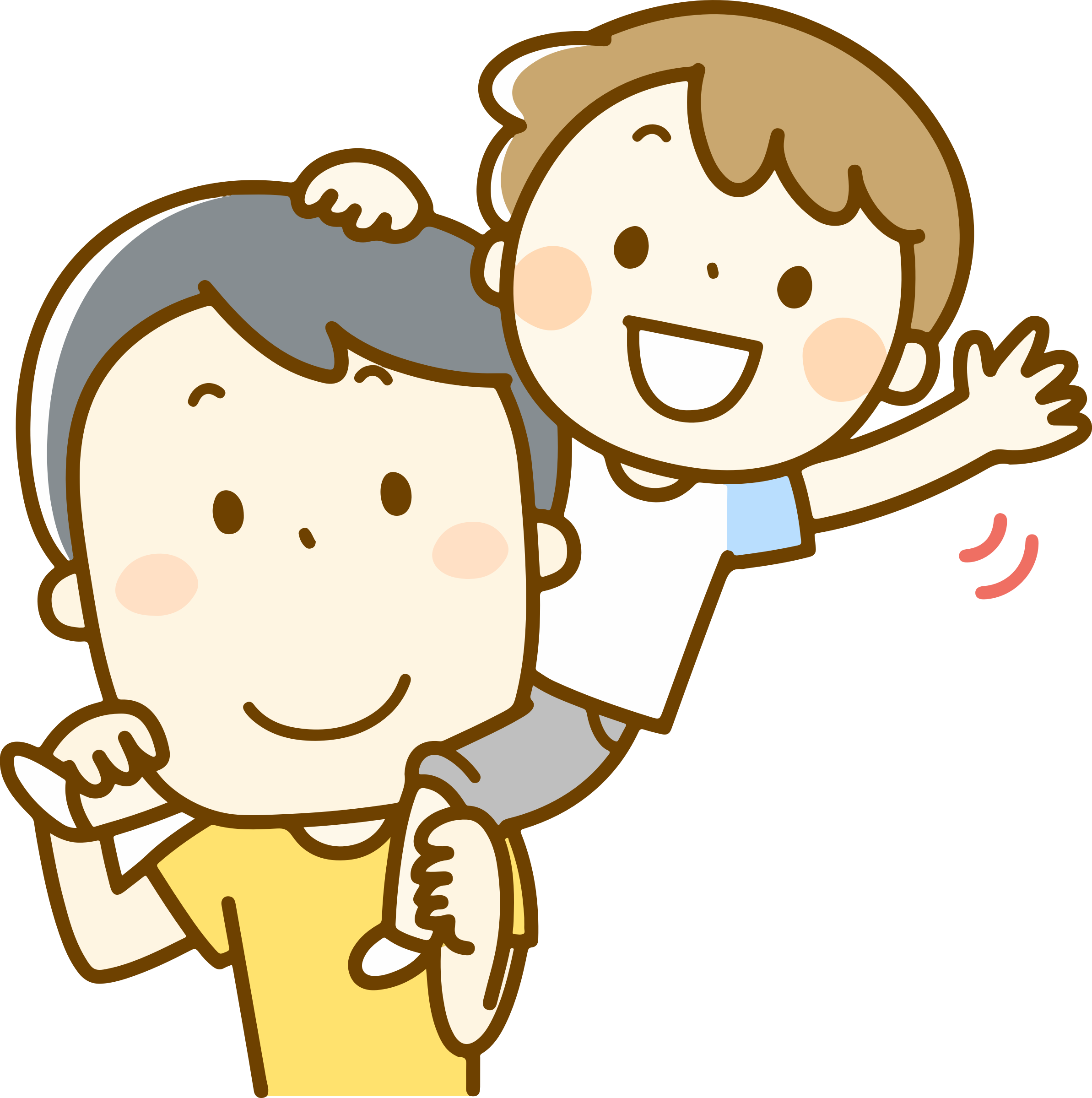 Dad clipart number 1, Dad number 1 Transparent FREE for.