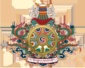 Dongyu Gatsal Ling Nunnery founded by Jetsunma Tenzin Palmo..