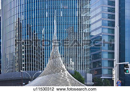 Stock Photo of Sculpture in front of Buildings. Nagoya, Aichi.