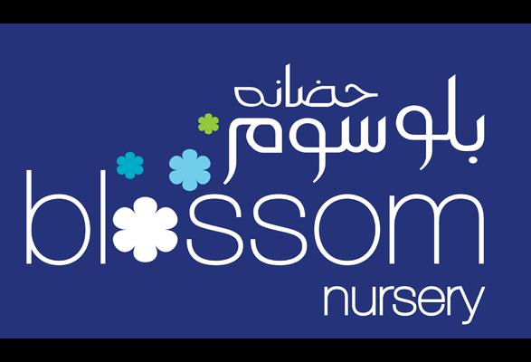 Blossom Nursery in Dubai.
