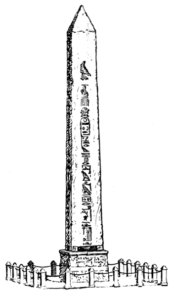 Free Obelisk Clipart, 1 page of free to use images.