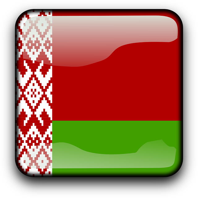 BELARUS, FLAG, COUNTRY, NATIONALITY, SQUARE, BUTTON.
