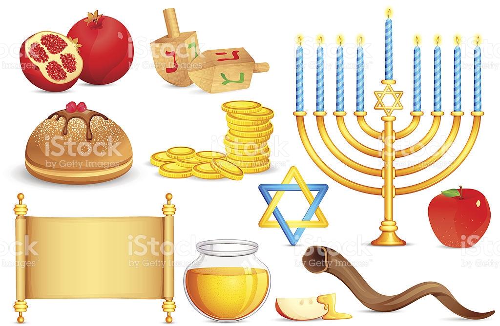 Jewish Holy Object stock vector art 153363040.
