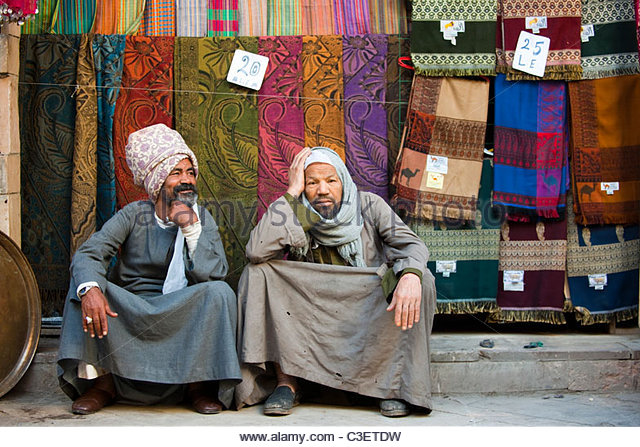 Arabische Republik Aegypten Stock Photos & Arabische Republik.