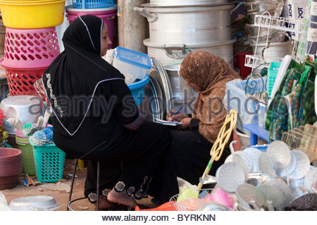Oberagypten Stock Photos & Oberagypten Stock Images.