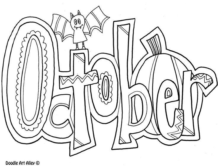 October clipart black and white 4 » Clipart Station.
