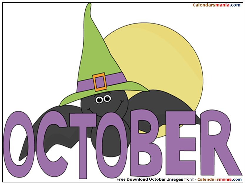 October Month Pictures, Photos, Wallpapers, Clipart.