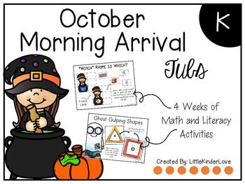 October Morning Tubs by Little Kinder Love.