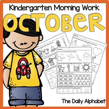 Kindergarten Morning Work October by The Daily Alphabet.