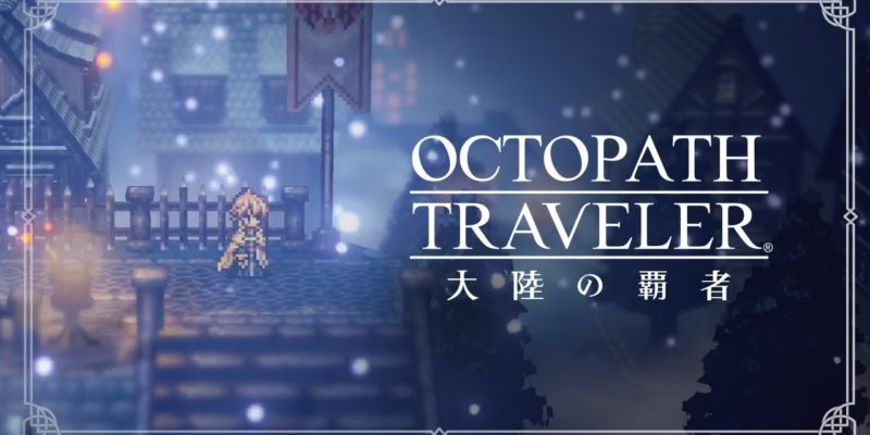 Octopath Traveler: Conquerors of the Continent Delayed From.