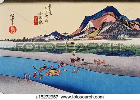 Stock Illustration of Scenery of Odawara in Edo Period, Painting.