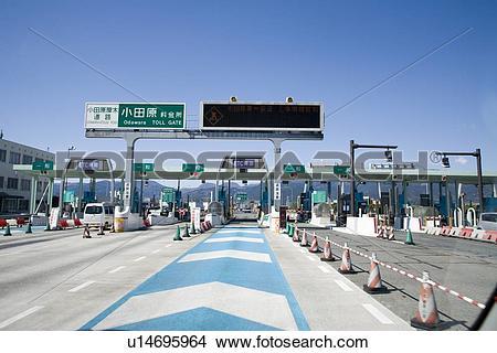 Stock Photo of Odawara ETC tool gate u14695964.