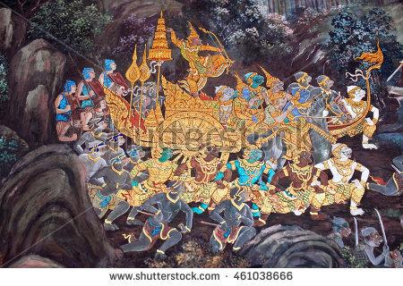 Ramayana Stock Photos, Royalty.