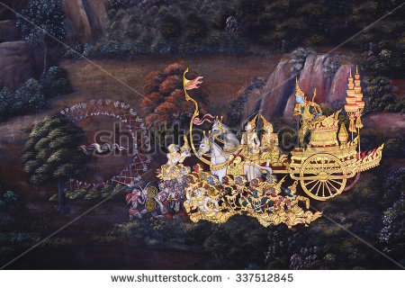 Indian Sculpture Stock Images, Royalty.