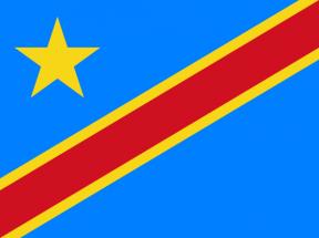 Clipart : Congo : Classroom Clipart.