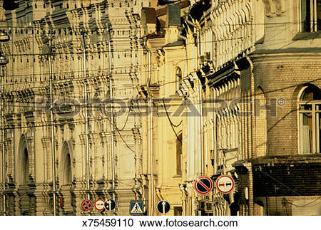 Stock Photography of CIS, Moscow, street signs on buildings off.