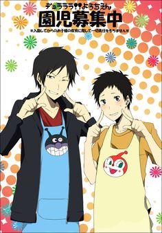 Loves Me Not Izaya x Mikado VS Shizuo x Mikado.