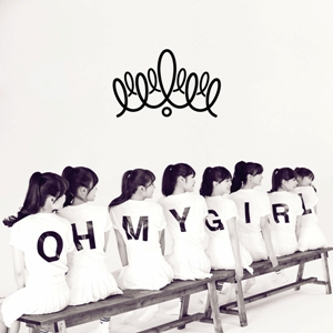 Oh My Girl (EP).
