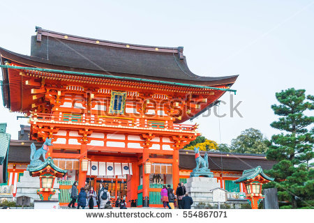 Shinto Stock Photos, Royalty.