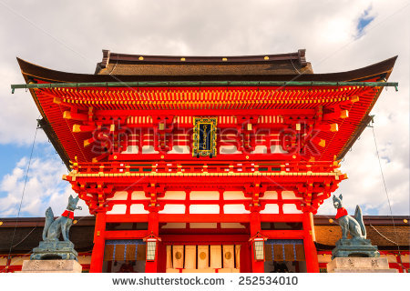 Fushimi Inari Stock Photos, Royalty.
