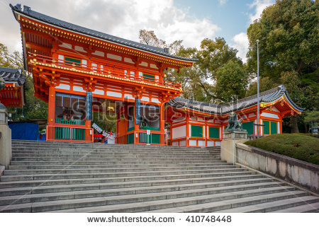 Yasaka Stock Photos, Royalty.