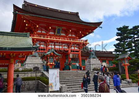 Benten Do Temple Located On Island Stock Photo 59578153.