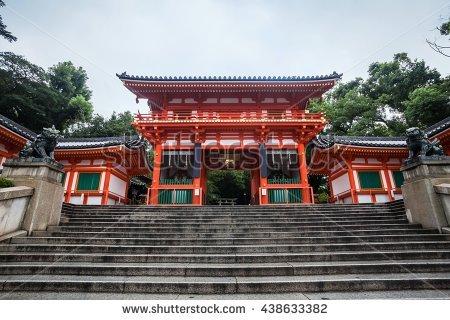 Kyoto Banco de Imagens, Fotos e Vetores livres de direitos.