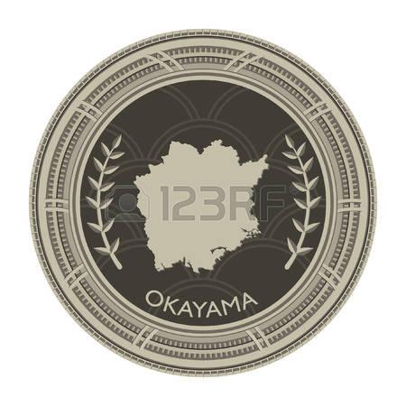 111 Okayama Stock Vector Illustration And Royalty Free Okayama Clipart.