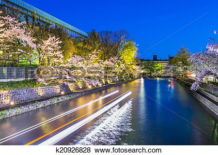 Pictures of Kyoto Japan Okazaki Canal k20926828.
