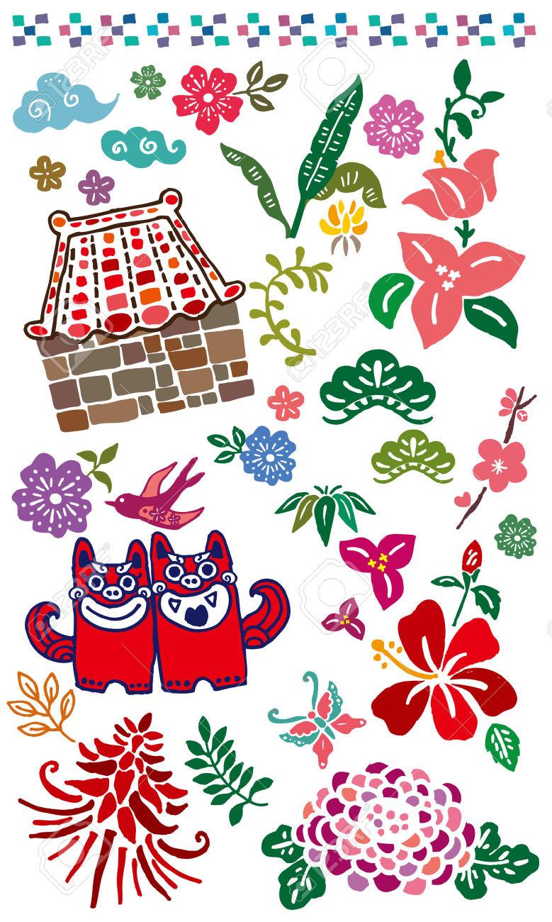 Okinawa Royalty Free Cliparts, Vectors, And Stock Illustration.