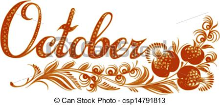October Illustrations and Clipart. 69,515 October royalty free.
