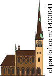 Clipart of a Black and White Church over Christianity Text.