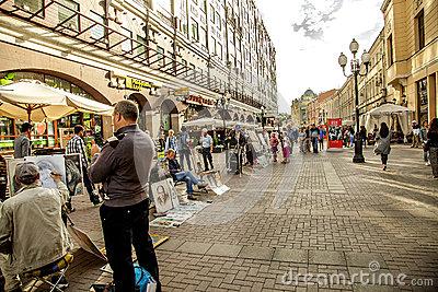 Old Arbat Walking Street Moscow Stock Illustrations.