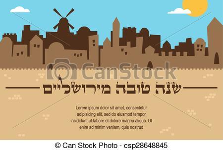 Jerusalem old city Stock Illustrations. 130 Jerusalem old city.