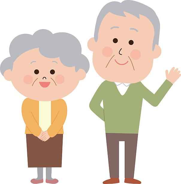 Elderly Cartoon Of Couple Clipart.