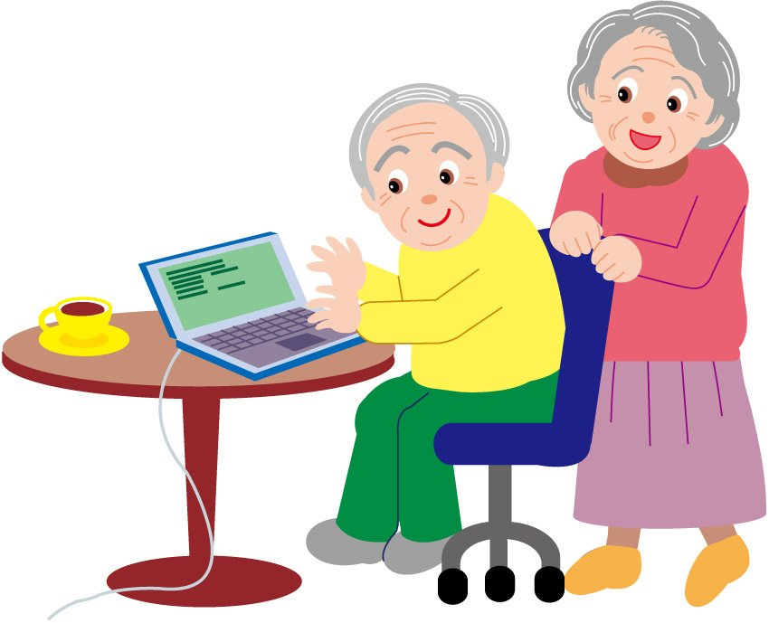 Old Couple Clipart.