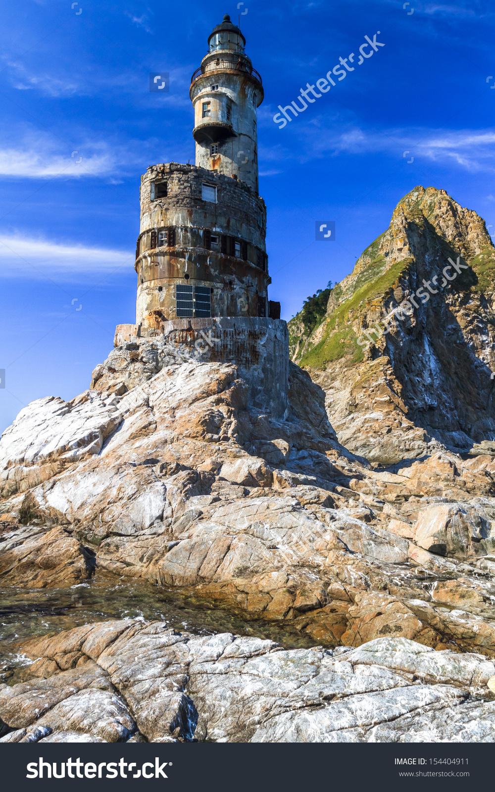 Old Lighthouse Aniva Cape Sakhalin Island Stock Photo 154404911.