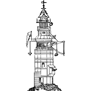 Old lighthouse 2 clipart, cliparts of Old lighthouse 2 free.