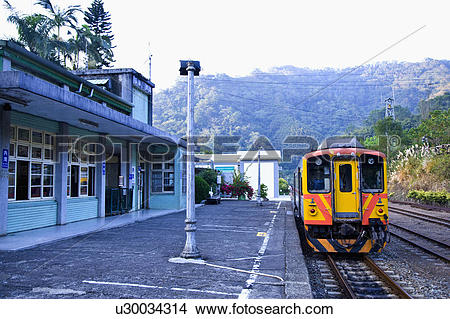 Stock Photo of Old fashioned train station in Neiwan, Hengshan.