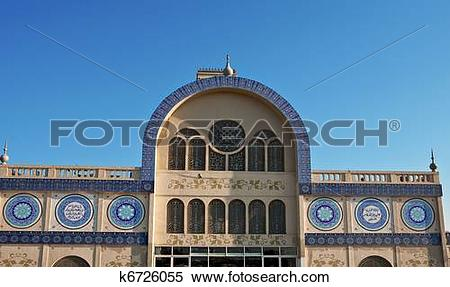 Stock Image of old market in Sharjah k6726055.